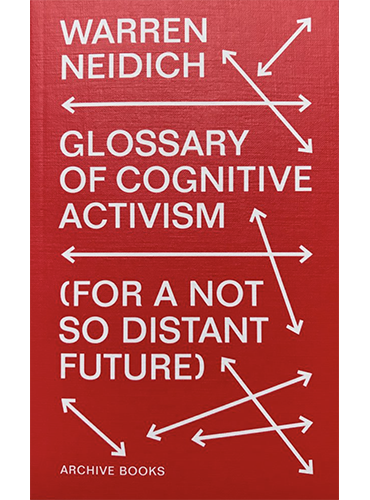 Glossary of cognitive activism (for a not so distant future)